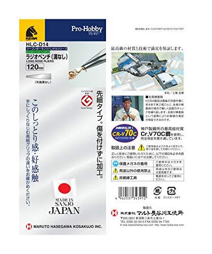 ケイバ(KEIBA)プロホビーラジオペンチ溝なしHLC-D14