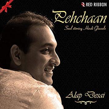 Pehchaan - Soul Stirring Hindi Ghazal