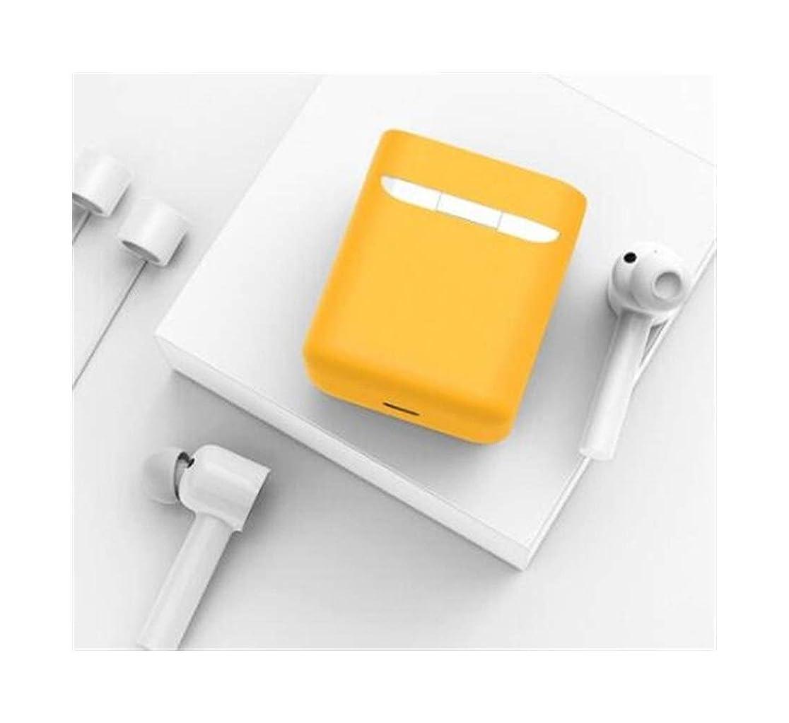 取り扱い香ばしいタクシーJielongtongxun イヤホンセット、イヤホン保護セット液体シリコーンの焦げ付き防止のアンチロストドロップ防止ボックス、黄色(アンチロストロープ+バブルペースト+収納袋を送る) とても良い (Color : Yellow)