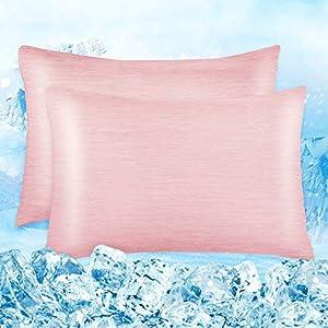 Elegear Funda de Almohada de Refrescantes de 2, Q-MAX 0,4 ARC-Chill Japonés Fibra de Enfriamiento, Funda Protege Almohada Suaves Transpirables con Cremallera Oculta (Rosa,50*75cm)
