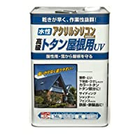 水性トタン屋根用UV 14L 7色 緑
