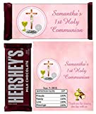 12 FIRST COMMUNION CANDY BAR WRAPPERS PARTY...