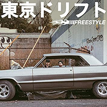 TOKYO DRIFT FREESTYLE