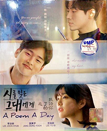 A POEM A DAY - COMPLETE KOREAN TV SERIES ( 1-16 EPISODES ) DVD BOX SETS