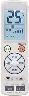 オーム電機 【大きな文字で見やすい】エアコン用リモコン(13メーカー対応) OAR-N12