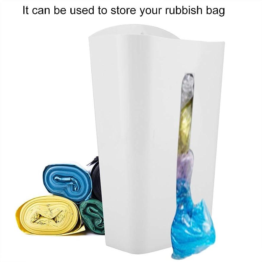 無駄だ統治可能。WolfGo プラスチック製ゴミ箱袋ゴミ袋収納ボックスキッチンベッドルームバスルーム世帯(ホワイト)