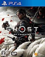 【PS4】Ghost of Tsushima (ゴースト オブ ツシマ) 【早期購入特典】デジタル ミニサウンドトラック ・「仁」ダイナミックテーマ ・「仁」アバター(封入) 【CEROレーティング「Z」】