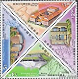 area: hong kong 938-941 block of four (complete.issue.) issue reason: 2000 Museums and Libraries