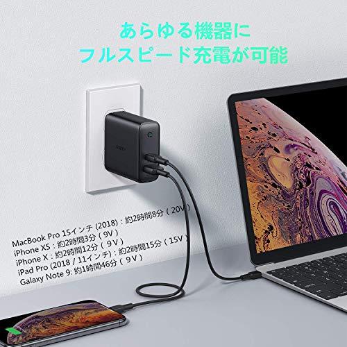 AUKEYACアダプタ充電器USB-C急速充電器アダプタ60W折畳式/PD3.0対応iPhone11/XS/XSMax/XR/X、GalaxyS9、MacBookPro、iPadPro、NintendoSwitchその他USB-C機器対応PA-D3
