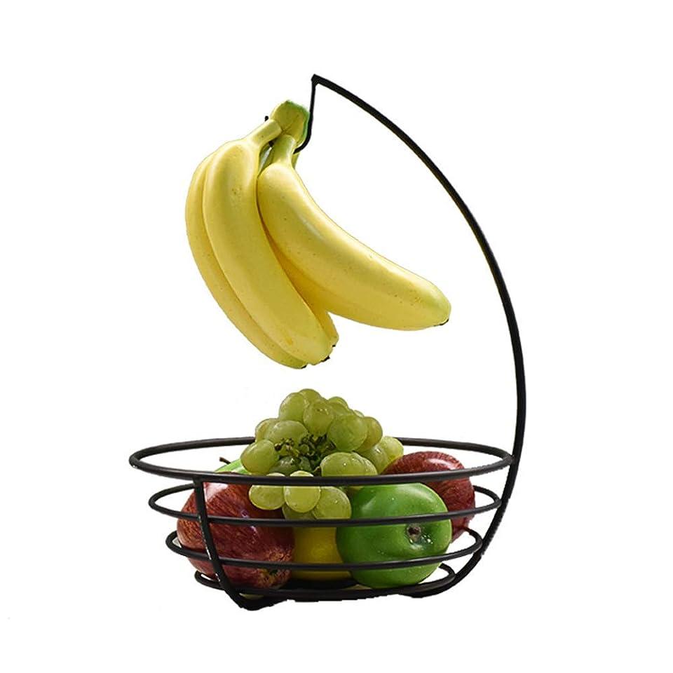 クランプ欠点こどもセンターY.H.Valuable フルーツバスケット 金属のフルーツボール収納バスケットフルーツバスケットを表示するバナナハンガー付きフルーツバスケット新鮮なフルーツホルダー (色 : ブラック)