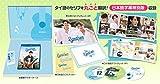 2gether Blu-ray BOX【初回生産限定版】[Blu-ray/ブルーレイ]