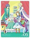 「乙女ゲームの破滅フラグしかない悪役令嬢に転生してしまった…」 Blu-ray vol.3