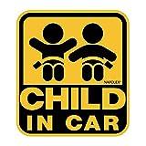 ナポレックス 車用 セーフティサイン CHILD IN CAR キレイにはがせる特殊吸着タイプ 外貼り 傷害保険付き SF-40