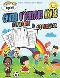 Cahier d'écriture Arabe Alphabet & coloriage: cahier d´écriture Arabe apprendre et s'entraîner rapidement à l'écriture Arabe pour Enfants préscolaire Maternelles: âge 2 à 7 ans.