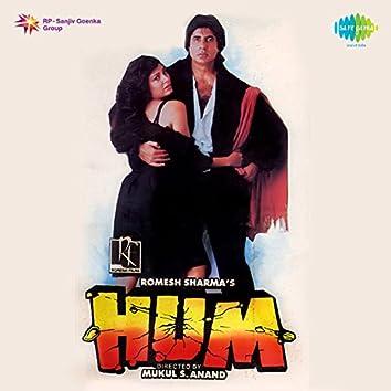 Hum (Original Motion Picture Soundtrack)