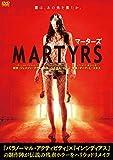 マーターズ[DVD]