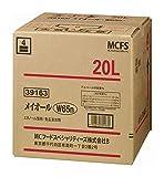 アルコール製剤 メイオールW65n 20L �