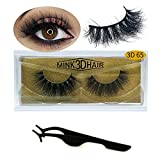 UBEIYI 3D Mink Lashes Hand-made Dramatic Makeup Strip Lashes 100% Fur Fake Eyelashes Thick Crisscross Deluxe False Lashes Black Nature Fluffy Long Soft 1 Pair Gift Package