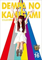 でんぱの神神 DVD LEVEL.16