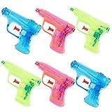 THE TWIDDLERS 20 Juguetes Pistola de Agua - Cumpleaños Niños, Bolsas de Fiesta
