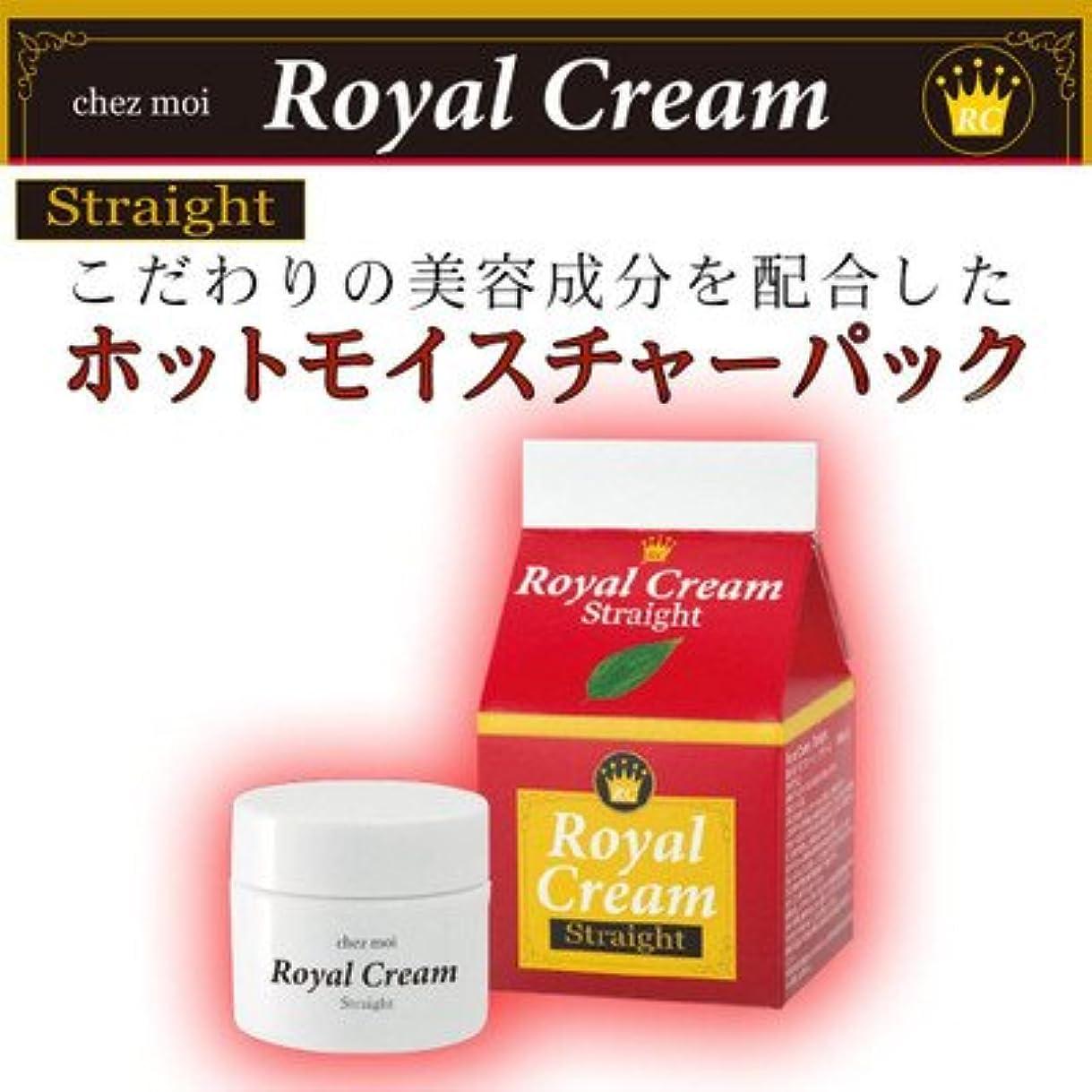 奇跡ピーブピック99%以上植物由来美容成分配合の 温感保湿パック Royal Cream ロイヤルクリーム Straight ストレート モイスチャーパック 30g