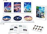「君の名は。」Blu-ray スペシャル・エディション[TBR-27261D][Blu-ray/ブルーレイ]