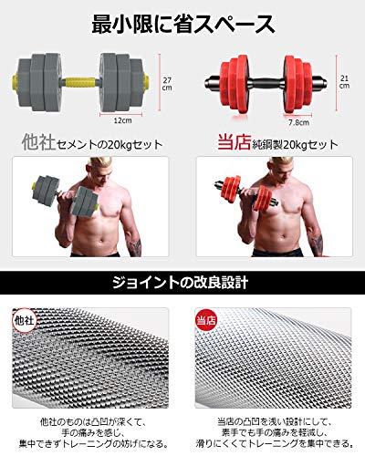 ダンベル【最新進化版・3in1】Wolfyok純鋼製アレーアレイ20kgセット(10kgx2)バーベル錆びない筋トレウェイトトレーニング器具ダイエット無臭素材床傷防止