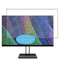 【2パック】 Synvy ブルーライトスクリーンプロテクター AOC 24V2H / 24V2Q 24インチディスプレイモニター アンチグレアスクリーンフィルム 保護プロテクター [強化ガラスではありません]