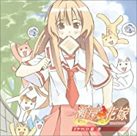 Vol. 2-Seto No Hanayome by Japanimation (2005-01-28)