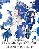 NANA MIZUKI LIVE GRACE -OPUSIII-...[Blu-ray/ブルーレイ]
