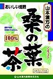 桑の葉茶100% 3g×20包 製品画像