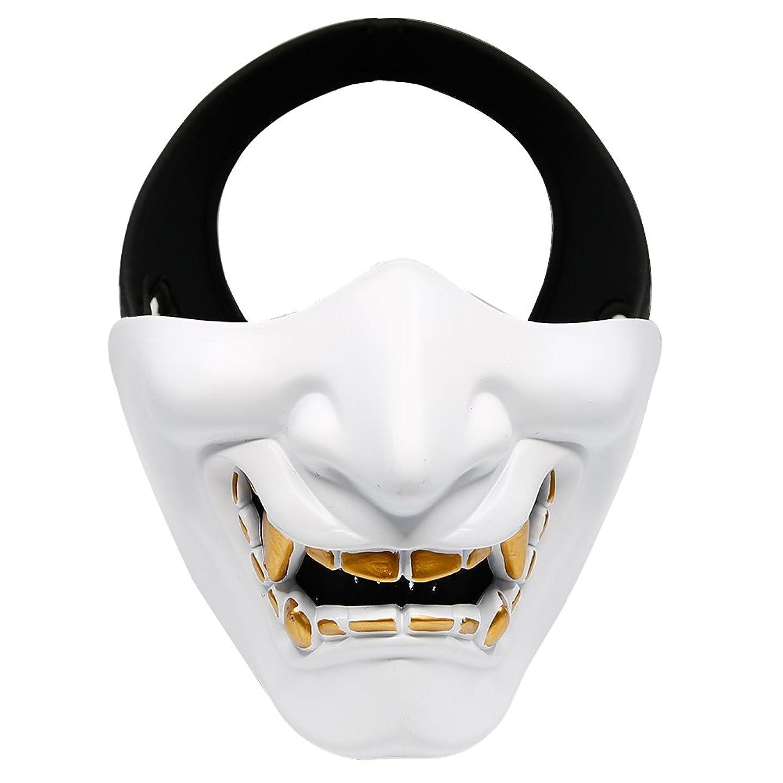 ネストスナック作物PHOENIX IKKI 般若 はんにゃ コスプレ ハロウィン パーティー サバゲー 通気性良 お面 仮面 フェイスマスク ハーフマスク 半面 フェイスガード TPU素材 8色対応