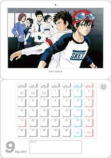 コミックカレンダー2011 『SKET DANCE』 (コミックカレンダー2011) (ジャンプコミックス)