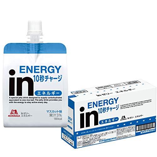inゼリー エネルギー マスカット味 (180g×6個) すばやいエネルギー補給 10秒チャージ ビタミンC配合 エネル...