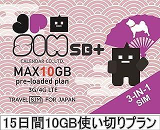 日本国内用プリペイドSIMカード JPSIM SB+ 15日間10GB使い切りプラン(nano/micro/標準SIMマルチ対応) SIMピン付