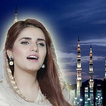Qasida Burda Saharif