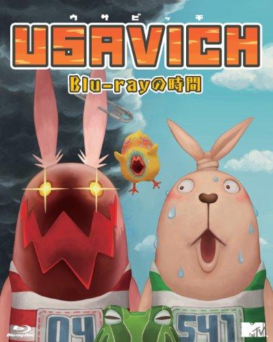 USAVICH Blu-rayの時間 (数量限定商品)