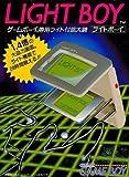Game Boy - Light Boy 1ere generation