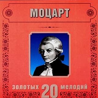 W.A.Mozart. Divertimento in F major, K.138. I - Allegro