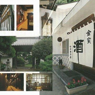 金寶仁井田本家福島県『にいだしぜんしゅ』純米原酒1.8L