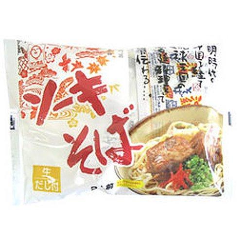 サン食品 生ソーキそば 2食 袋入(ソーキ・だし付) 生麺 101537