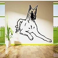 YWWZ&N 取り外し可能なウォールステッカー家の装飾ペットルームの壁のステッカーアートビニール犬の湾曲した壁のステッカー装飾的な壁画、57cmX57cm