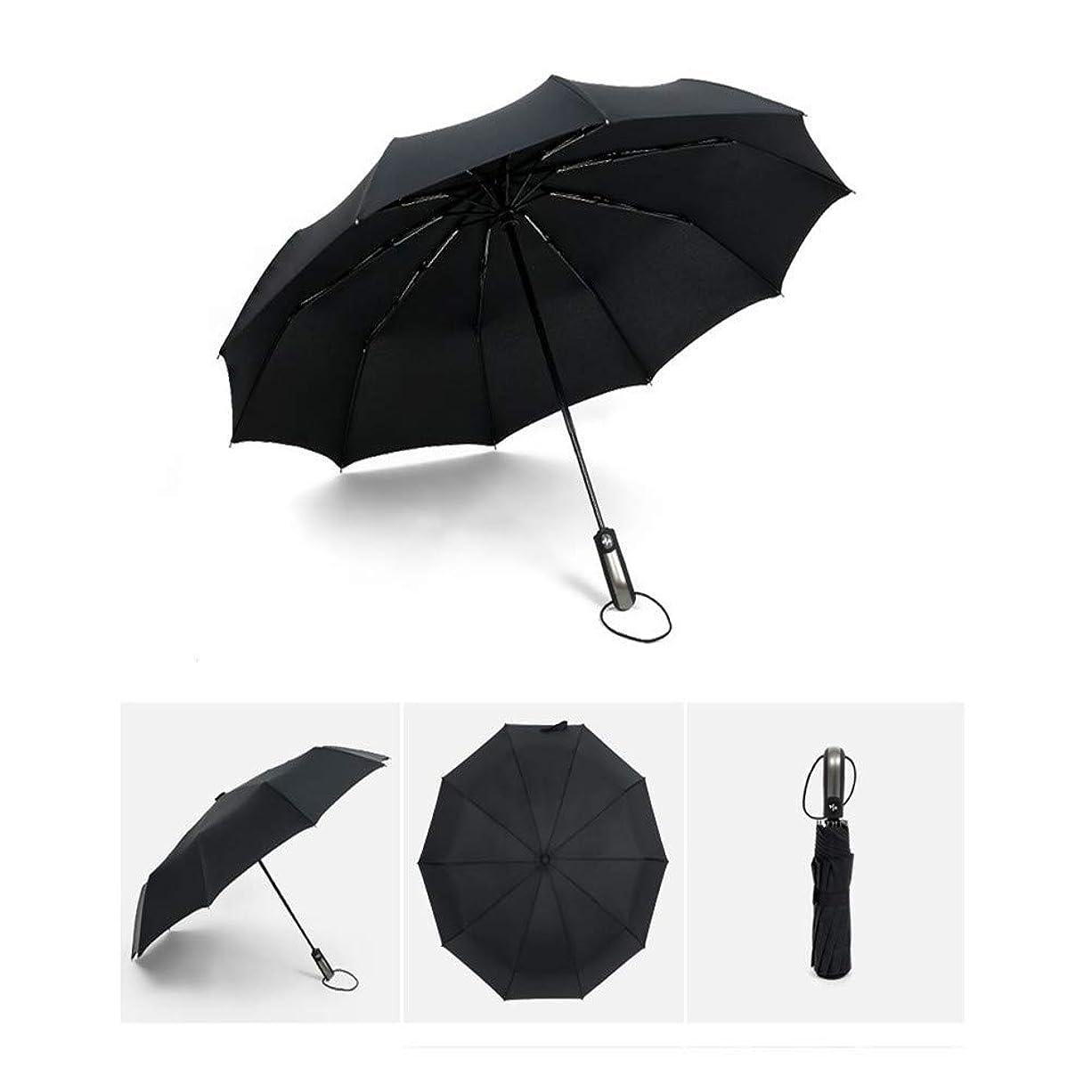 工場ピースマーカーFanYan 全 自動 傘 折りたたみ ダブル 傘 便利 太陽 傘 ユニセックス ブラック ラバー 防風 と 強い M サイズ ブラック