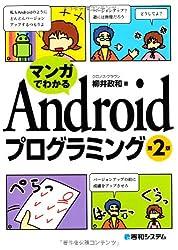 初心者プログラマーのジレンマがわかった!プログラムに「変数」とか「引数」とかの「日本語」いらないし! 12