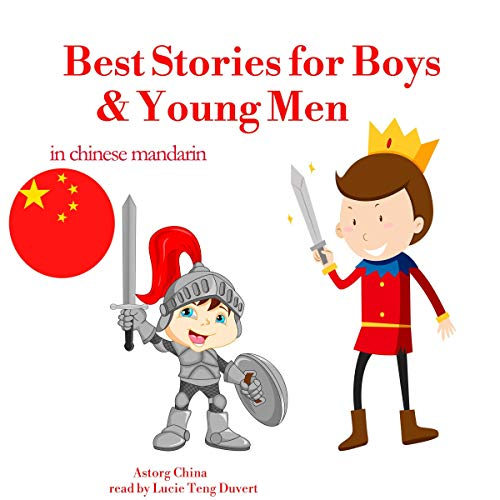 Best stories for boys and young men in Chinese Mandarin cover art