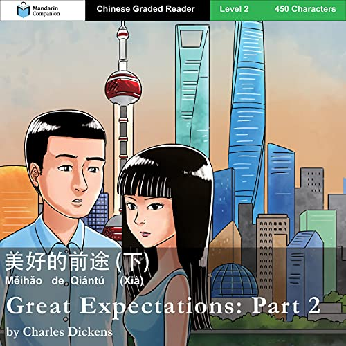 Great Expectations: Part 2 cover art