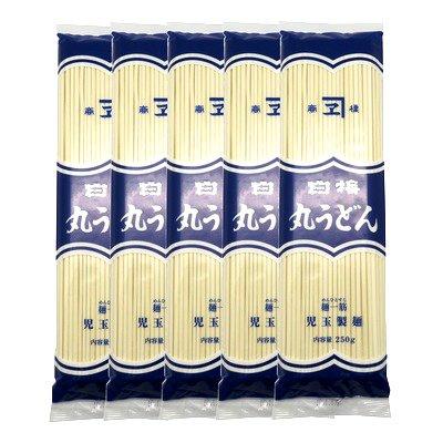 児玉製麺 白梅 丸うどん 250g(2〜3人前・つゆ付) 5コ入り