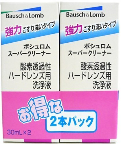 ボシュロム スーパークリーナー 2本パック (コンタクトケア用品)