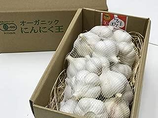 新物 【にんにく王】 国産 有機にんにく(1kg) ご家庭用  宮崎県産 有機JAS認定