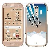 らくらくスマートフォン F-42A ケース らくらくスマートフォン me F-01L ケース docomo らくらくスマートフォンF01L カバー 耐衝撃 スマホケース 保護フィルム Breeze 正規品 [F01L2060GX]